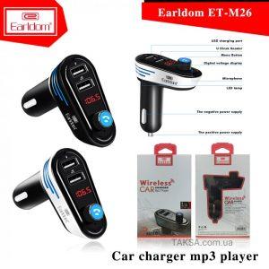 Earldom ET- M26