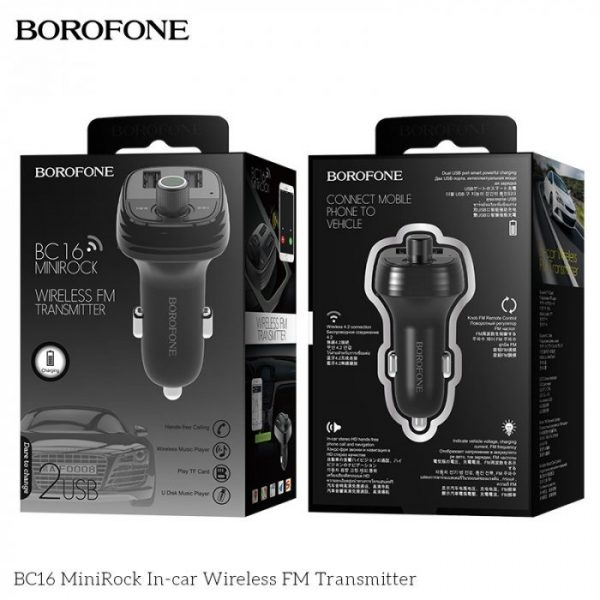 Borofone BC16