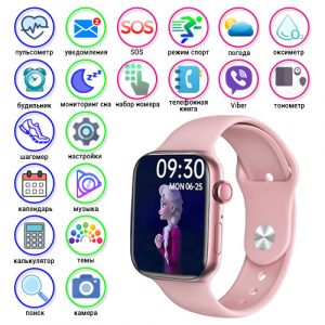 Smart Watch i12