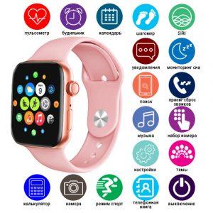 Smart Watch T500 Plus, голосовой вызов, pink