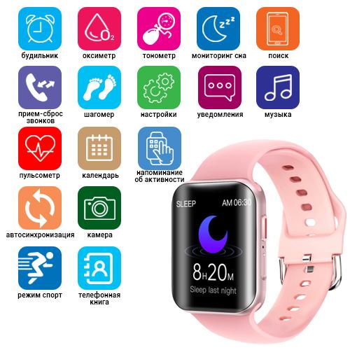 Smart Watch T68, температура тела, голосовой вызов, pink