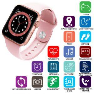 Apl Watch Series 6 M441, 100% копия 44mm Aluminium, беспроводная зарядка, pink