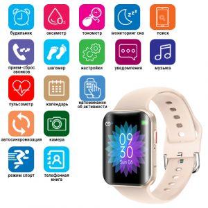 Smart Watch T68, температура тела, голосовой вызов, gold