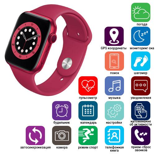 Apl Watch Series 6 M441, 100% копия 44mm Aluminium, беспроводная зарядка, red